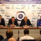 В Казани пройдёт волейбольный турнир «Финал восьми»